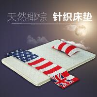 床垫棕垫1.8m天然椰棕床垫1.5米双人经济型全棕床垫棕榈床垫 其他