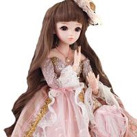 多丽丝凯蒂娃娃换装芭比洋娃娃60厘米bjd女孩玩具仿真公主套装 定制款 艾薇拉