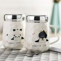 创意可爱女学生陶瓷马克杯带盖勺咖啡杯情侣喝水杯子家用韩版潮流