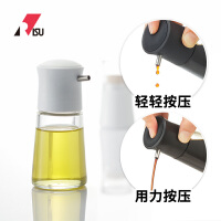 RISU日本可调节计量调料控油瓶 按压式厨房定量调料壶酱醋香油壶