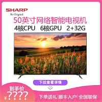 夏普(SHARP)LCD-50TX6100A 50英寸4K超高清超薄人工智能网络液晶平板电视机