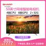 夏普(SHARP) LCD-50MY5100A 50英寸4K超高清彩电 智能网络液晶电视 可手机遥控智能平板电视机