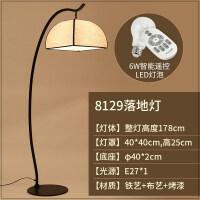 新中式落地灯现代创意中国风客厅卧室书房灯饰立式铁艺落地台灯具