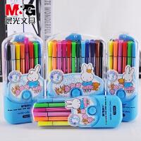晨光水彩笔彩色笔绘画儿童彩笔套装画笔可水洗初学者幼儿园36色24色18色12色小学生手绘笔画画笔颜色笔涂鸦笔