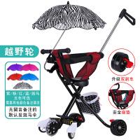 指向标 遛溜娃神器轻便携折叠儿童三轮车婴儿宝宝手推车带娃出门 黑色 直把手越野轮留言雨伞颜色 带安全坐垫