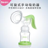 吸奶器 手动 轻便产后吸力大催乳器产妇简易按摩挤奶器a451