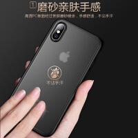 品胜苹果X手机壳iphone Xs Max磨砂透明苹果7/8plus手机壳防摔超薄 苹果 X/XS通用【蓝色】5.8寸