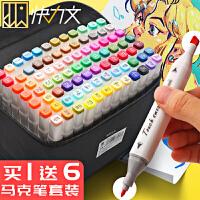 马克笔套装touch正品专用双头油性小学生初学者用绘画水彩笔24手绘设计36彩色60/80色漫画POP美术彩笔麦克笔.
