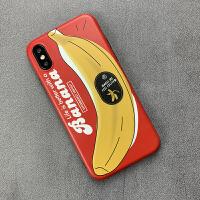 创意香蕉iphonexr手机壳新款个性苹果6/7/8plus套趣味Xsmax潮男女