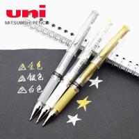 三菱高光笔UM-153白色金银黑纸用油漆笔记号笔中性笔 婚礼会议手绘签名笔1.0mm 水彩颜料高光笔留白笔