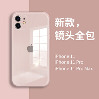 �O果11手�C�と�包�z像�^iPhone11新款液�B硅�z玻璃iPhone11promax防摔�套�R�^全覆�w11Pro透明超薄