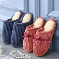泰蜜熊买一送一棉拖鞋女可爱冬季棉拖鞋男女家居鞋情侣棉拖鞋