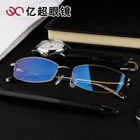 亿超眼镜框近视男款 半框商务纯钛眼镜架 配眼镜眼睛镜架9816