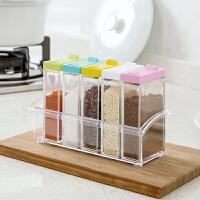 塑料透明调味罐调料瓶佐料盐罐套装创意厨房用品家用调料盒调味盒