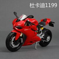 1:12杜卡迪摩托车模型 仿真Ducati1199合金车模原厂 杜卡迪1199 红色 085