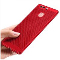 【包邮】P20手机壳 p20pro手机壳 华为p10手机壳P10plus磨砂壳硬壳华为P9手机壳 华为P9 plus手