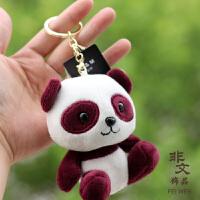 卡通毛绒玩具仓鼠熊猫小猪泰迪熊秋田犬公仔汽车钥匙扣链书包挂件 酒红色 熊猫