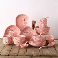 日式碗碟套装陶瓷46头餐具套装碗筷碗盘家用器盘子乔迁婚庆礼品盒 年货节 46件