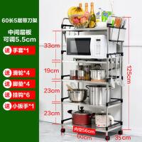 adfenna厨房置物架不锈钢微波炉架落地收纳储物架厨房用品