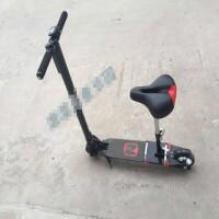 电动滑板车座椅升激战龙骑士折叠减震座垫座位碳纤维滑板车配件