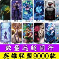 MATE/20/10华为PRO手机壳P20荣耀8X/NOVA3/3I/9I/PLAY