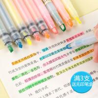 无印良品muji荧光色笔水笔透视勾书勾词标记按动笔套装双头划重点