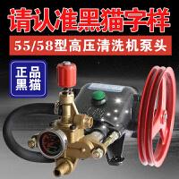 上海55/58型洗车机泵头配件 高压清洗机泵头 机头 高压水泵头SN0871