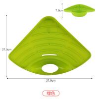 三角形厨房置物架水槽沥水架加厚塑料收纳架沥水篮整理架挂篮大号 绿色