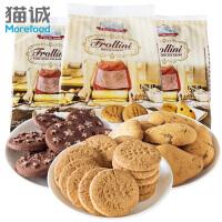 意大利进口维趣多全麦饼干225g巧克力碎造型饼干