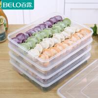 百露 3个装冰箱饺子收纳盒家用水饺盒保鲜收纳盒套装