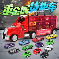 超大号男孩子合金车模型玩具套装卡车儿童小汽车仿真货柜车集装箱