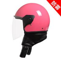 摩托车头盔男电动车头盔女四季防紫外线半盔防雾安全帽冬季保暖 均码