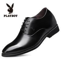 【冬季清仓】男士新款商务皮鞋正装鞋防滑系带舒适皮鞋 F002168312