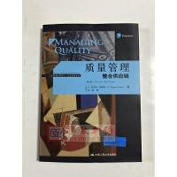 正版 质量管理:整合供应链(第6版)(工商管理经典译丛・运营管理系列) 中国人民大学出版社