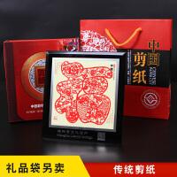 元宵节礼物礼品中国风手工剪纸画相框 送老外礼物窗花装饰裱特色工艺品礼品