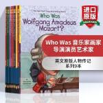 Who Was 音乐家画家导演演员艺术家系列9本 英文原版人物传记 英文版中小学生读物书 现货正版进口原版英语书籍
