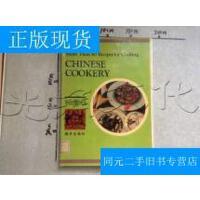 【二手旧书9成新】中国豆腐的吃法.More than 40 recipes for cooking beancurd-