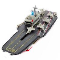 合金航母模型军事仿真军舰轮船模型男孩儿童玩具车回力小汽车模型