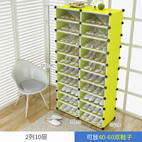 塑料加厚透明鞋盒收纳箱整理盒收纳盒组合鞋柜简易鞋子收纳盒 2列10层 绿 49x37x17cm