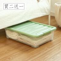 床底收纳箱扁平塑料特大号透明床下收纳整理箱抽屉式衣服储物箱 超