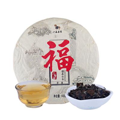 八马茶业 太姥山福鼎白茶贡眉三年藏老树白茶饼装自饮100克