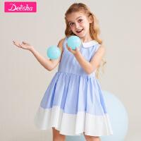 【3折价:119】笛莎童装女童连衣裙2019夏装新款小女孩儿童娃娃领甜美背心裙子