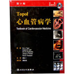 【正版现货】Topol心血管病学第3版 (美国)EricJ.Topol/Robe 书附DVD光盘1张 人民卫生出版社