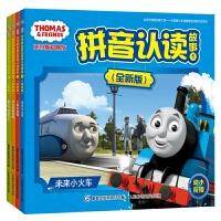 托马斯和朋友拼音认读故事 全新版(套装4册)