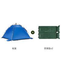 5P5 野营帐篷全自动防雨 帐篷户外3-4人家庭野外帐篷3人-4人