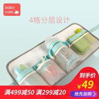 babycare便携妈咪包 多功能孕妇包奶瓶包围腰收奶袋外出用品包