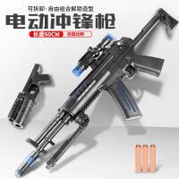 【悦乐朵玩具】儿童电动灯光玩具枪 可拆装仿真变形软弹枪 军事模型玩具