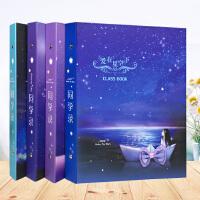 同学录女星空下回忆录韩国创意小学生毕业纪念册男大号复古留言册