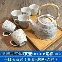 送竹托景德镇陶瓷茶具套装家用整套功夫现代简约茶壶茶杯茶盘 白金兰藤欧式杯(带把手) 送托盘壶绳滤网 7件