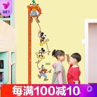 米奇卡通身高墙贴 儿童房宝宝身高尺卧室测量身高贴可移除墙贴纸 D7002米奇身高贴 大